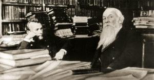 Н.К. Рерих В.В. Стасов