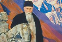 Л.В. Шапошникова. Мастер